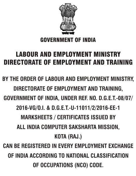 All India Computer Saksharta Mission